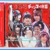 ซีดี.เพลงญี่ปุ่น #AKB48 สภาพปกและแผ่น nm.