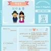 โปสการ์ดแต่งงานหน้า-หลัง PP040