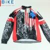 เสื้อปั่นจักรยาน ขนาด M ลดราคาพิเศษ รหัส H378 ราคา 370 ส่งฟรี EMS