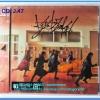 ซีดี.นักร้องญี่ปุ่น K……. SRCL 9744 สภาพซีล