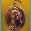 ไอ้ไข่ เด็กวัดเจดีย์ รุ่นรับทรัพย์ ปี 56 เหรียญไหว้ข้างรุ่นแรก เนื้อทองชมพู..2