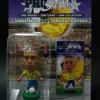 PRO683 Ronaldo