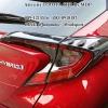 คิ้วไฟท้าย Toyota CHR ซีเอสอาร์