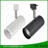 โคมไฟ COB LED Track Light ทรงกระบอก รุ่นCSD 12W โคมสีขาว/ดำ