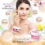 BB กันแดดใยไหม spf 50 (Pink Angel) By Fefee ขนาด 50 กรัม