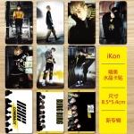 KINO4 การ์ด IKON 10 แผ่น ขายของติ่ง IKON