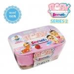 BY006 ((ของแท้ ))Baby Secrets เบบี้ซีเคร็ท ซีรีย์ 2 อ่างอาบน้ำเซอร์ไพรส์