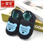ไซส์ 11 12 13 ซม.รองเท้าเด็กหัดเดิน มีพื้นยางกันลื่น ไม่รัดเท้าใส่สบาย ลายการ์ตูน