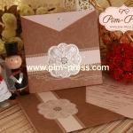การ์ดแต่งงานเคทอง/เงิน(6-0151)