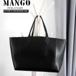 กระเป๋าสะพายไหล่ Mango Pebbled effect shopper bag REF. 23033030 หนังเรียบ