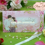 การ์ดแต่งงานพิมพ์สีสองพับ(91971)