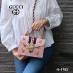 กระเป๋า Fashion NO Logo