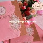 การ์ดแต่งงานเคทอง/เงิน(29-0331)