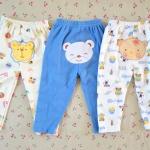 ไซส์ 3-6 เดือน กางเกงขายาวเด็ก แพ็ค 3 ตัว