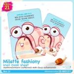 "Milatte Fashiony Mask Sheet "" มาส์กชีทจาก Skin21 พร้อมส่ง"