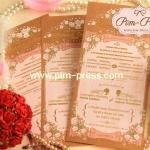 การ์ดแต่งงานเคทอง/เงิน(9-0291,9-0292)