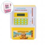 KA058 กระปุกออมสินตู้เซฟ ATM ดูดแบงค์ มี ATM เท่าบัตรของจริง ลาย Minions