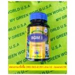 BGM II Bilberry Softgel บีจีเอ็ม ทู บิวเบอร์รี่ อายแคร์ซอฟเจล