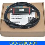 LINK cable CA3-USBCB-01 Proface