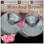 Ava Brown (mini)
