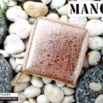 กระเป๋าสตางค์สั้น Mango Woman's Metallic Purse ใหม่ ชนชอปไทย 2018