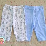 ไซส์ 18 เดือน กางเกงขายาวเด็ก เนื้อผ้าฝ้าย นิ่มมากๆ แพ็ค 2 ตัว