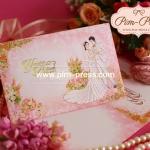 การ์ดแต่งงานพิมพ์สีสองพับ(75201)