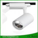โคมไฟ COB LED Track Light ทรงกระบอก 10W โคมสีขาว
