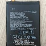 แบตเตอรี่ Asus Zenfone 4 Max 5.5 (ZC554KL)