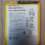 แบตเตอรี่ หัวเหว่ย HUAWEI Y7 Pro (HB366481ECW-11)