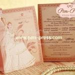 การ์ดแต่งงานเคทอง/เงิน(29-0301}29-0302)