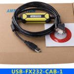Link cable USB-FX232-CAB-1