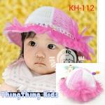 หมวกเด็กหญิงสีชมพู