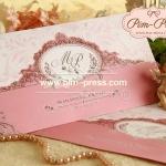 การ์ดแต่งงานพิมพ์สีสองพับ(92281-92286-92288)