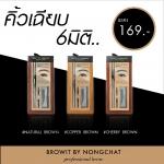 Browit By Nongchat Pro Slim Brow Pencil ใหม่‼️ดินสอเขียนคิ้วที่น้องฉัตรแนะนำ