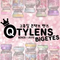 ร้านQtyLens Bigeyes บิ๊กอายคู่ละ 120บาท ขายส่ง 4x รับตัวแทนจำหน่ายด้วยค่ะ