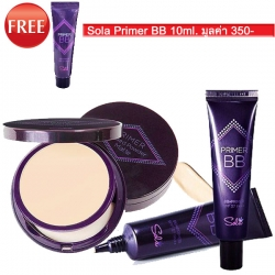 ฟรี BB Primer 10ml.- Sola Primer Pressed Powder Matte & Sola BB Primer SPF 37 PA++