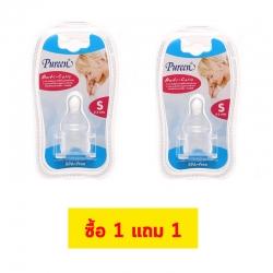 ซื้อ 1 แถม 1 ไซส์ S (0-3เดือน) Pureen จุกนม รุ่น Anti-Colic แพ็ค 2 ชิ้น