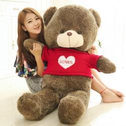 ตุ๊กตาหมีตัวใหญ่ ขนนุ่ม ขนาด 0.8 เมตร ส่งฟรี