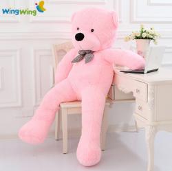 ตุ๊กตาหมี ขนนุ่ม สีชมพู ขนาด 1.6 เมตร ส่งฟรี