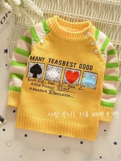 [ไซส์ 2-3 ปี] เสื้อกันหนาวเด็ก ไหมพรม