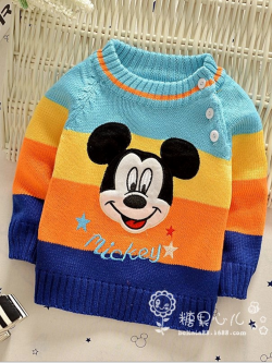 [ไซส์ M 2-3 ปี] เสื้อกันหนาวเด็กไหมพรม