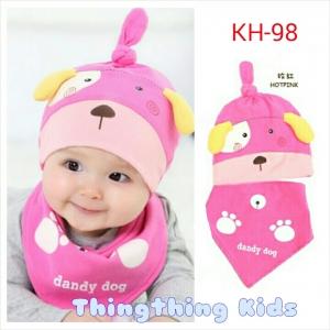 หมวกเด็กสีชมพู พร้อมผ้ากันเปื้อน