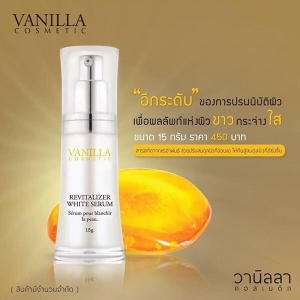 ครีมหน้าขาว VANILLA COSMETIC REVITALIZER WHITE SERUM