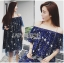 Lady Sophia Playful Chic Off-Shouldered Sparkling Stars Tulle Dress L257-69C11 thumbnail 1