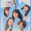 1.ซีดี.เพลงญี่ปุ่น มีให้เลือก หลายศิลปิน หลายอัลบั้ม thumbnail 20