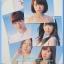 1.ซีดี.เพลงญี่ปุ่น มีให้เลือก หลายศิลปิน หลายอัลบั้ม thumbnail 21