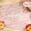 การ์ดแต่งงานพิมพ์สีหน้าเดียว(85211-85216) thumbnail 1
