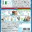 M148 ขนมญี่ปุ่น ของเล่นกินได้ DIY ONE PIECE Bubble Jelly thumbnail 2