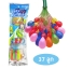 Z098 ลูกโป่งน้ำ Magic Water Balloon จำนวน 33 ลูก thumbnail 1